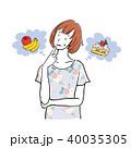 なやむ女性 イラスト 40035305