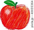 りんご フルーツ 果物のイラスト 40035364
