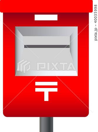 赤いポスト イラスト 40035998