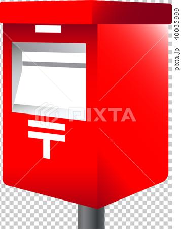 赤いポスト イラスト 40035999