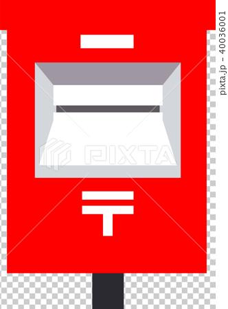 赤いポスト イラスト 40036001