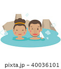 温泉 カップル 露天風呂のイラスト 40036101