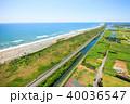 風景 九十九里浜 長生村の写真 40036547