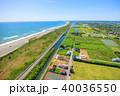九十九里浜 長生村 海の写真 40036550