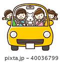 ドライブ 家族 ペットのイラスト 40036799