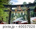 二荒山神社 銅鳥居 鳥居の写真 40037020