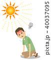 男性 熱中症 真夏日のイラスト 40037095