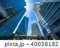 《東京都》超高層ビル・ビジネス街 40038182