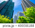 《東京都》超高層ビル・ビジネス街 40038188