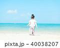 ビーチ 砂浜 人物の写真 40038207