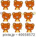 かわいい キャラクター 動物のイラスト 40038572