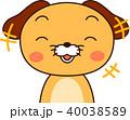犬 かわいい 表情 笑う 40038589