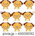 かわいい キャラクター 動物のイラスト 40038592
