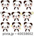 かわいい キャラクター 動物のイラスト 40038602