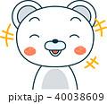 ホッキョクグマ かわいい イラスト 表情 笑う 40038609