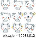 かわいい キャラクター 動物のイラスト 40038612