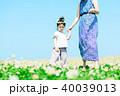家族 人物 子供の写真 40039013