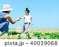 家族 人物 子供の写真 40039068