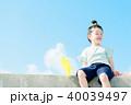 空と子供 風車 40039497
