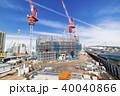 大規模建設現場 40040866