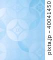 和紙 和柄 柄のイラスト 40041450