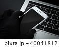 犯罪者 40041812