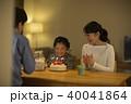 女の子 ケーキ 家族の写真 40041864