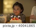 女の子 ケーキ 誕生日の写真 40041865