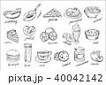 食 料理 食べ物のイラスト 40042142