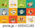 食 料理 食べ物のイラスト 40042180