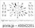 ふくろう フクロウ 梟のイラスト 40042201