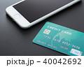 クレジットカード 40042692
