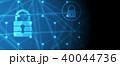 セキュリティ セキュリティー 安全のイラスト 40044736