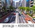 都市 都会 オフィス街の写真 40046768