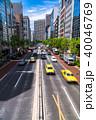 都市 都会 オフィス街の写真 40046769