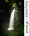 高千穂峡 真名井の滝 滝の写真 40047056