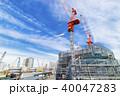 大規模建設現場 マンション 40047283