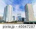 マンション 高層マンション 集合住宅の写真 40047287