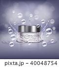 つぼ 壷 壺のイラスト 40048754