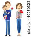 人物 親子 家族のイラスト 40050323