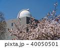 月光天文台 春 40050501