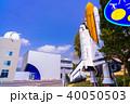 月光天文台 構内 40050503