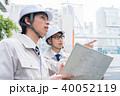 工事現場 ビジネスマン 男性の写真 40052119