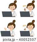 オペレーター ビジネス 女性のイラスト 40052507