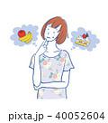 女性 ベクター 白バックのイラスト 40052604