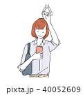 女性 ベクター 白バックのイラスト 40052609