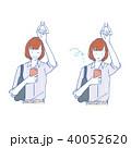 女性 ベクター 白バックのイラスト 40052620