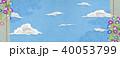 和紙の風合い、日本画、青空、朝顔、簾 40053799