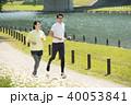 夫婦 カップル ダイエットの写真 40053841