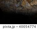 鍾乳洞 40054774